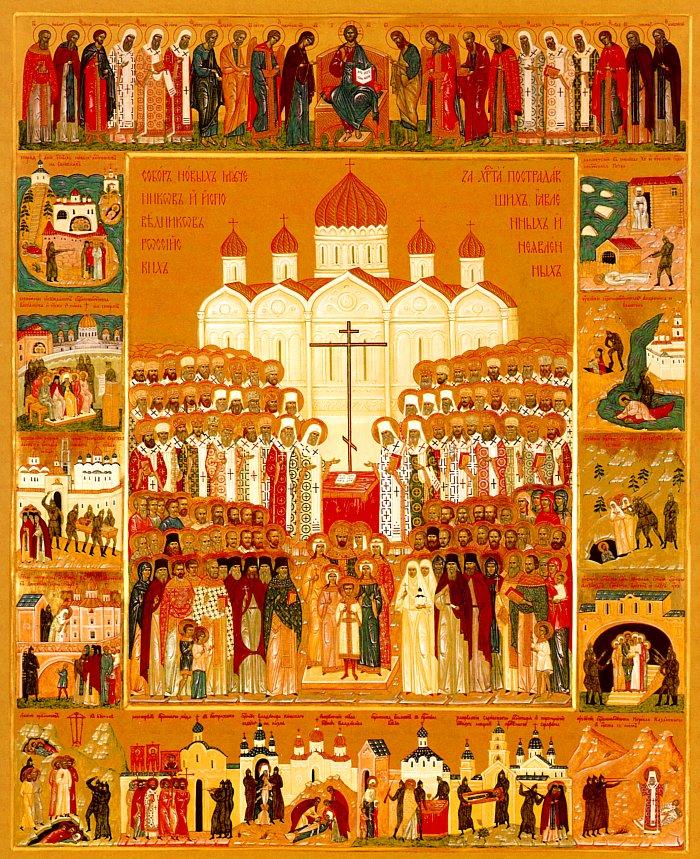 Мощи священномученика обретены в городе Краснодаре