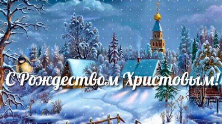 Рождественское обращение Преосвященнейшего Стефана, епископа Тихорецкого и Кореновского