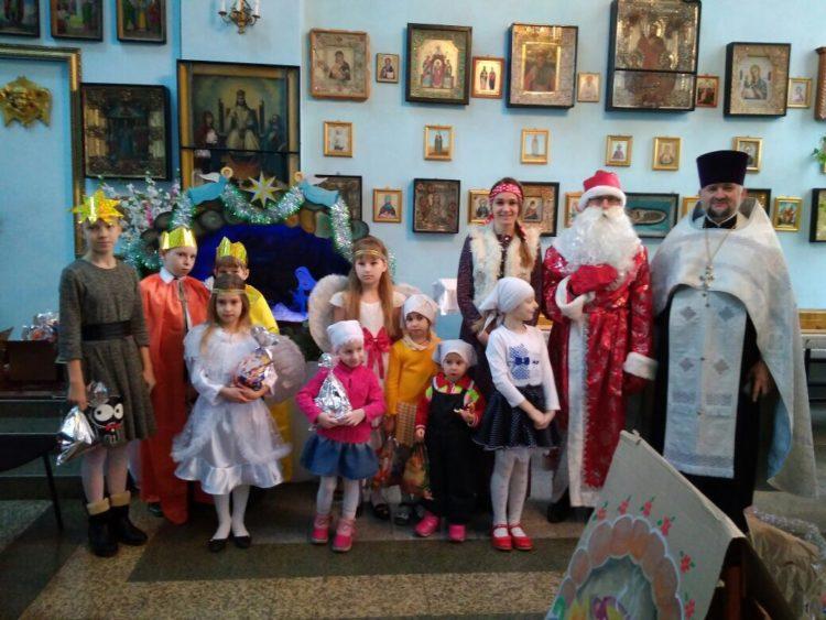 Рождественское представление учащихся воскресной школы Свято-Покровского храма